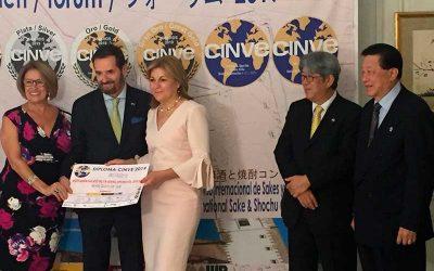 Ceremonia de entrega del premio CINVE